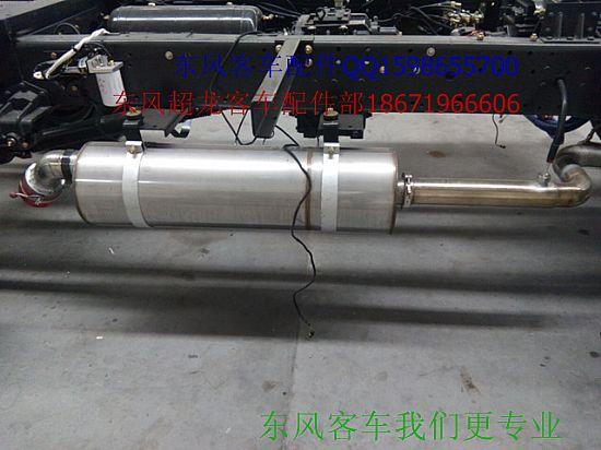 东风超龙客车消声器批发18671966606