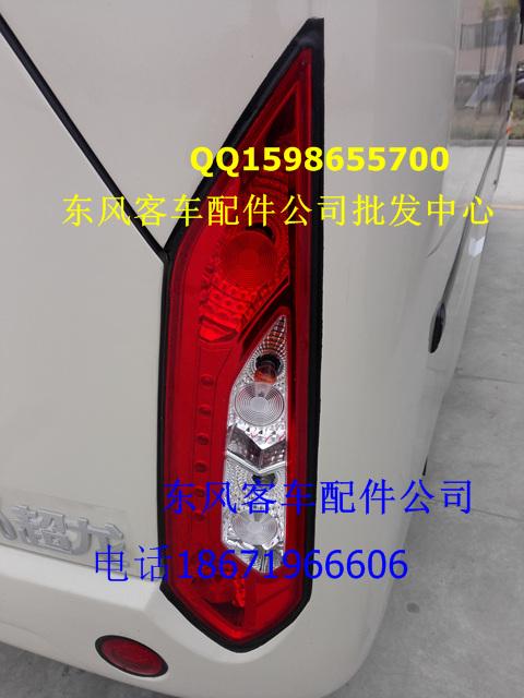 一汽海马323雨刮电机电路图展示